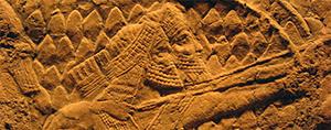 http://commons.wikimedia.org/wiki/File:Assyrian_Archers.jpg